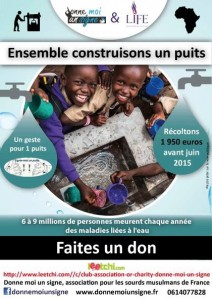 puits cameroun