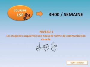 lsf 0